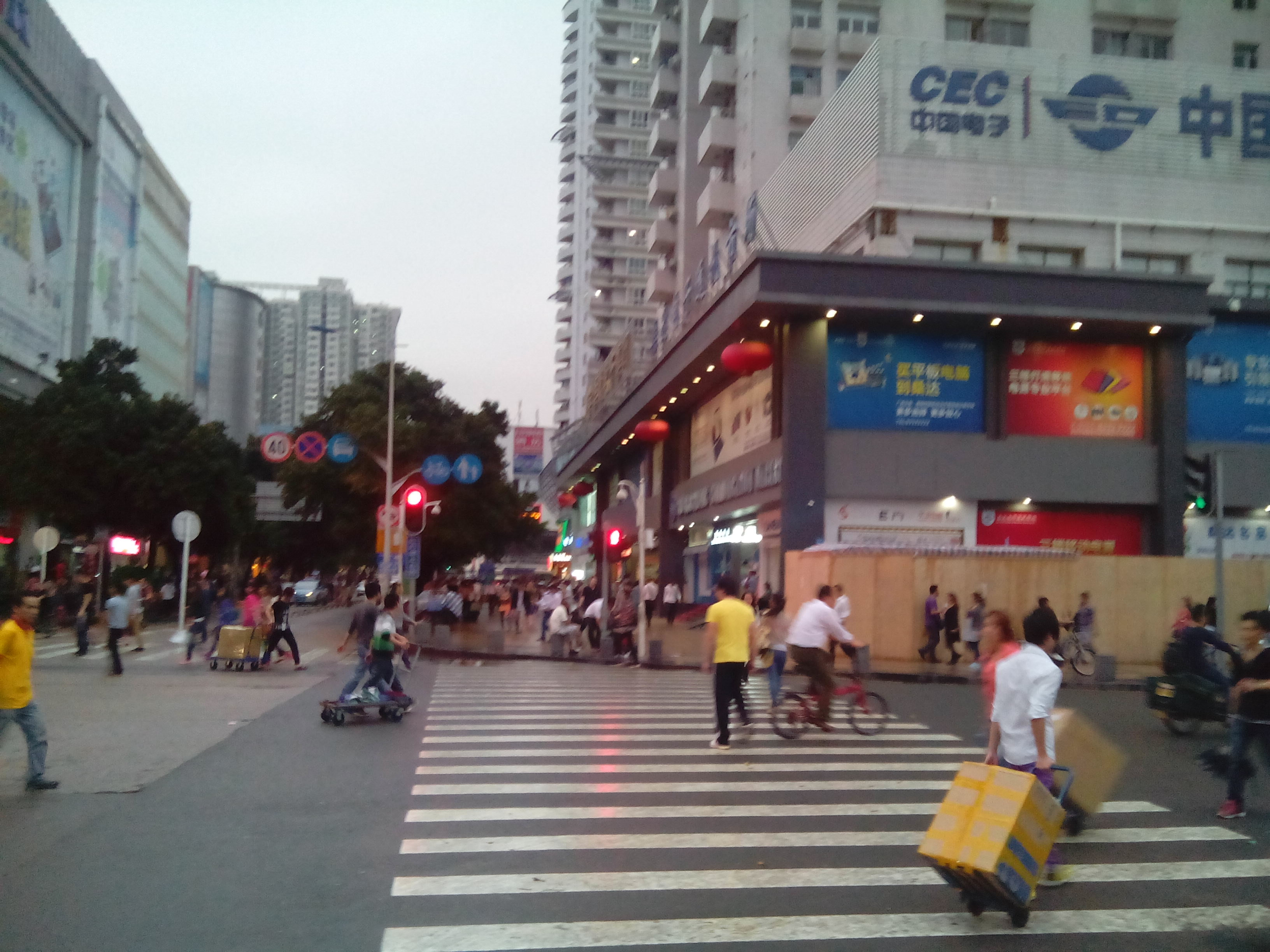 Shenzhen Wholesale Electronics District